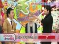 特盛!よしもと今田・八光のおしゃべりジャングル 無料動画~2012年12月8日