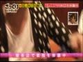ざっくりハイタッチ 芸能人休日交換 動画〜2012年12月22日